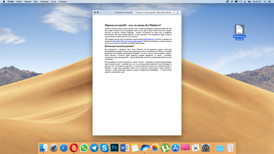 macOS Quick View
