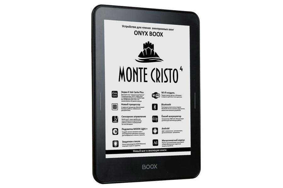 Купить ONYX BOOX Monte Cristo 4