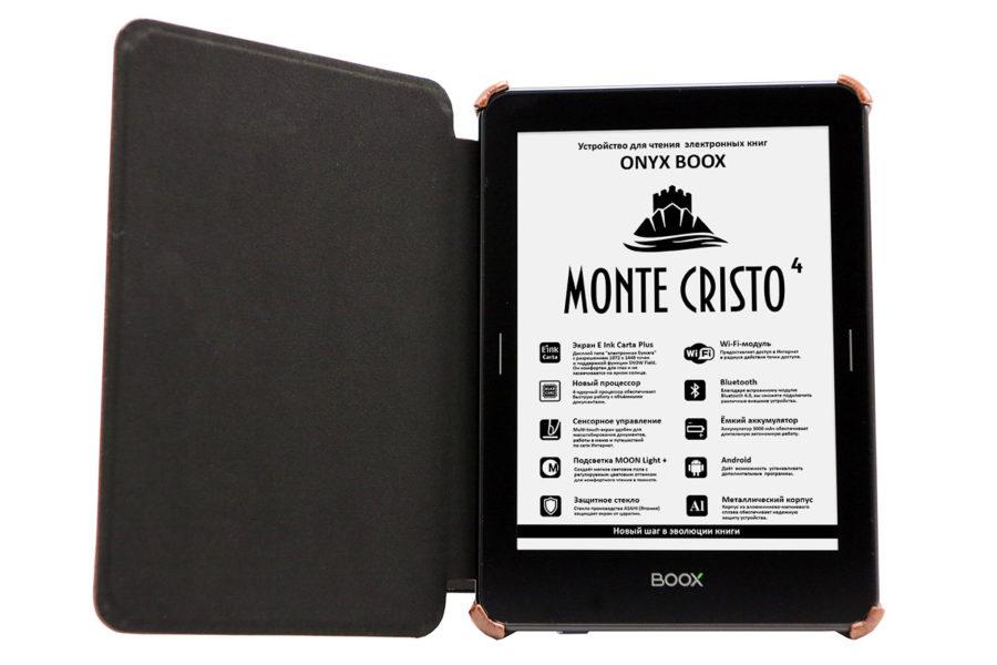Чехол для ONYX BOOX Monte Cristo 4