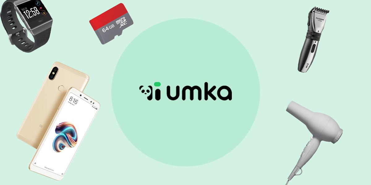 Umkamall - первое знакомство и отзыв об интернет-магазине