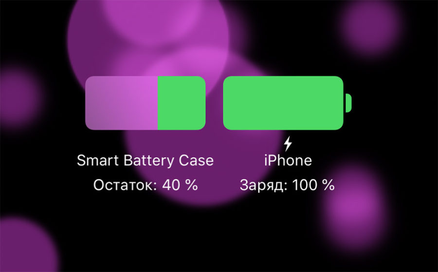 Как включить индикатор заряда в процентах для Apple Smart Battery Case для iPhone
