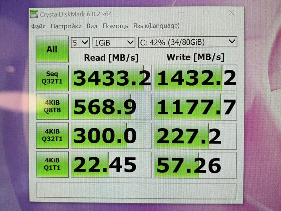 Тест скорости SSD диска Клавиатура и сканер отпечатков пальцев Huawei MateBook 13