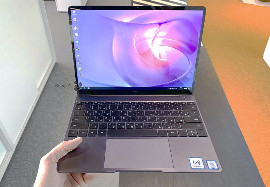 Купить Huawei MateBook 13