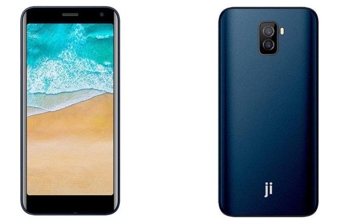 Jinga Pass 3G - меньше 5 тысяч и с NFC