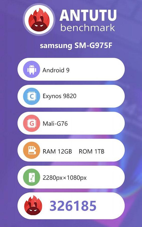 Samsung S10+ в тесте AnTuTu