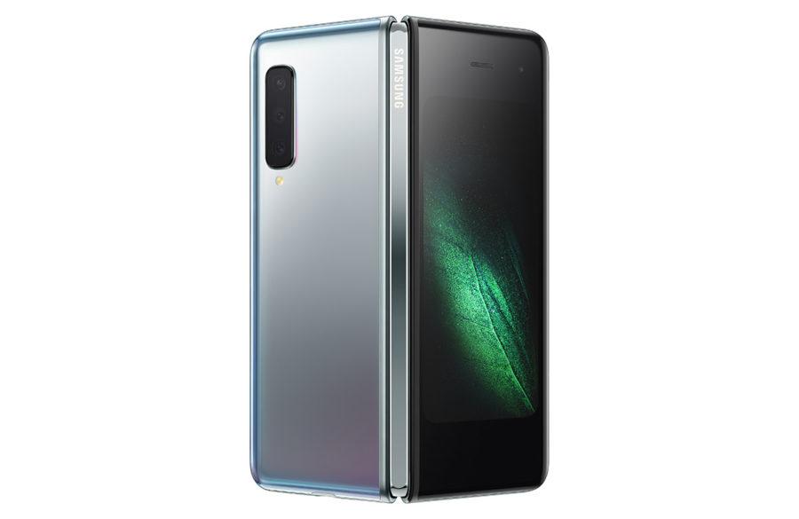 Samsung Galaxy Fold купить