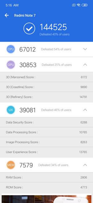 Тест AnTuTu Xiaomi Redmi Note 7
