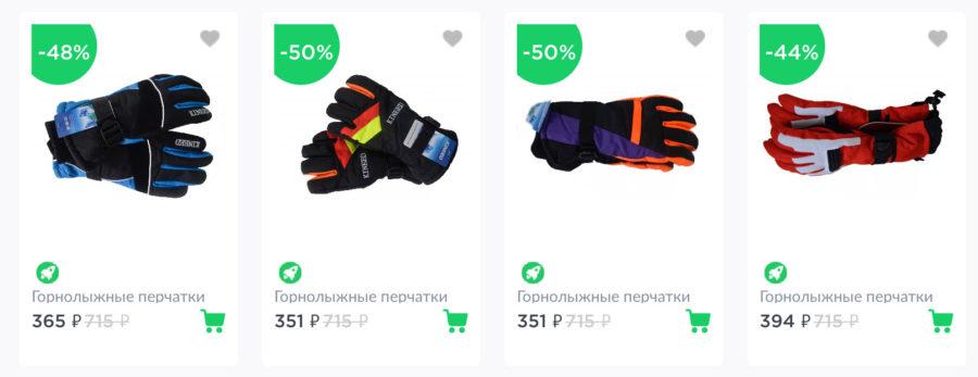 Горнолыжные перчатки Kineed C1501