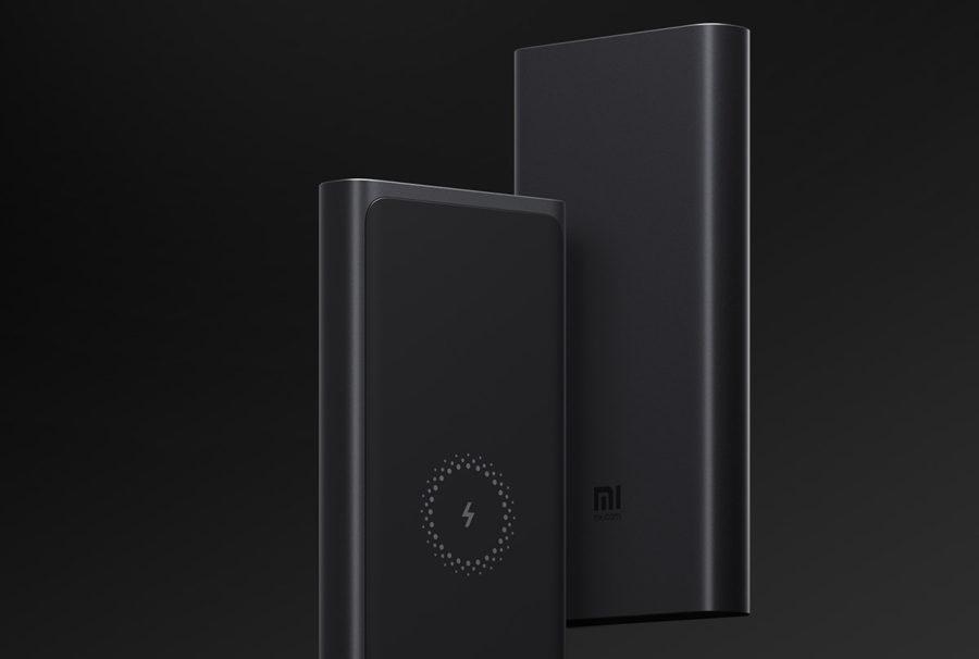Портативный аккумулятор Xiaomi Mi Wireless Power Bank 10000 mah