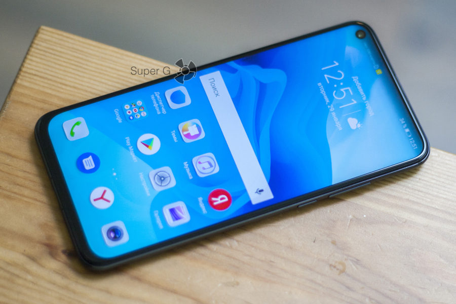 Buy Honor View 20
