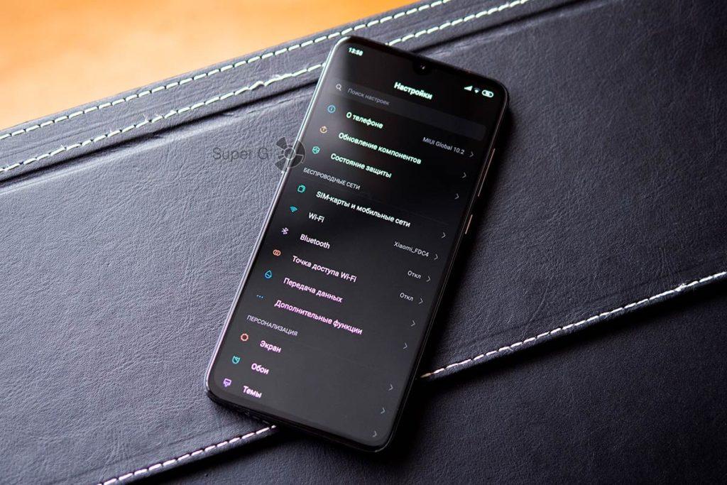 Чёрная тема MIUI 10 в Xiaomi Mi 9