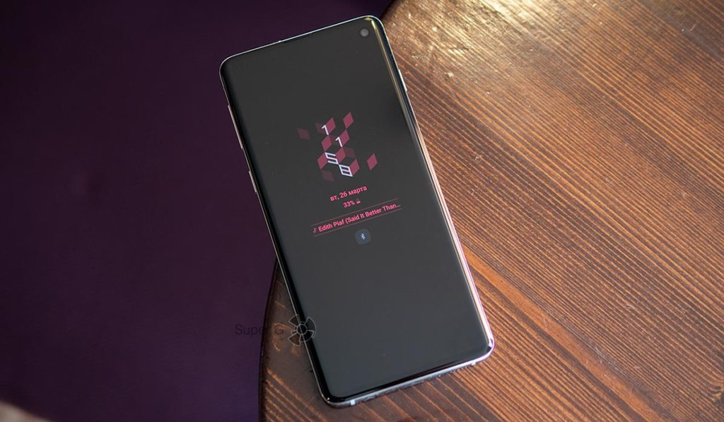 Always on Display в Samsung Galaxy S10 сильно ест заряд батареи