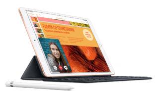 Новый планшет Apple iPad Air 2019. Для чего? Для кого?