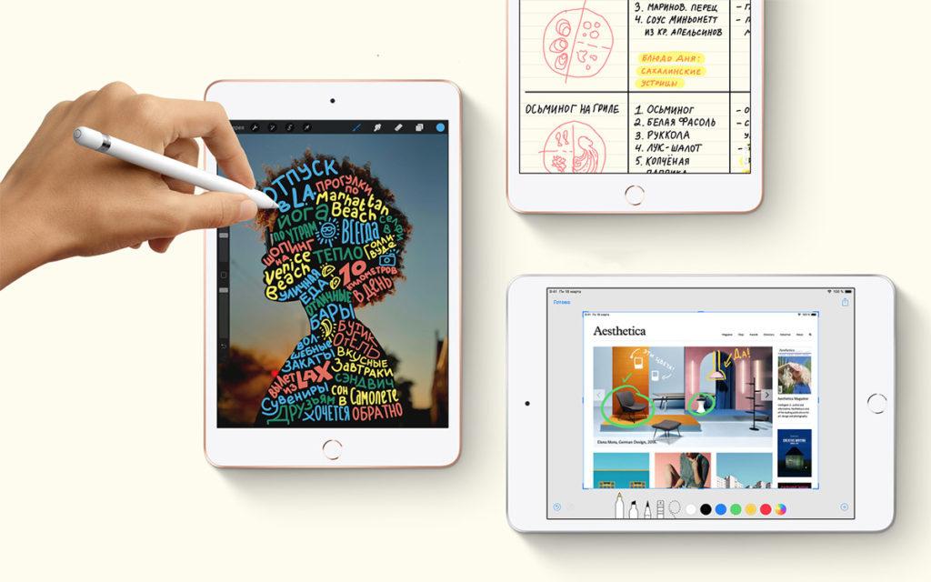 Цены iPad mini 5