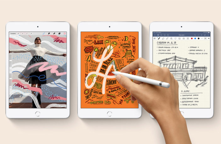 Внезапно! Новые планшеты iPad mini 2019