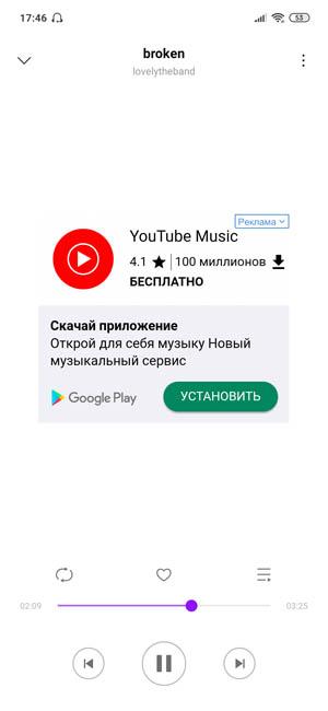 Реклама во встроенном приложении музыки на Xiaomi Mi 9