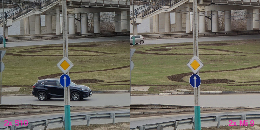 Сравнение 2x зума камер Samsung S10 и Xiaomi Mi 9 (2)