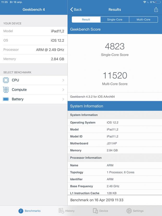 Apple iPad mini 5 в Geekbench 4