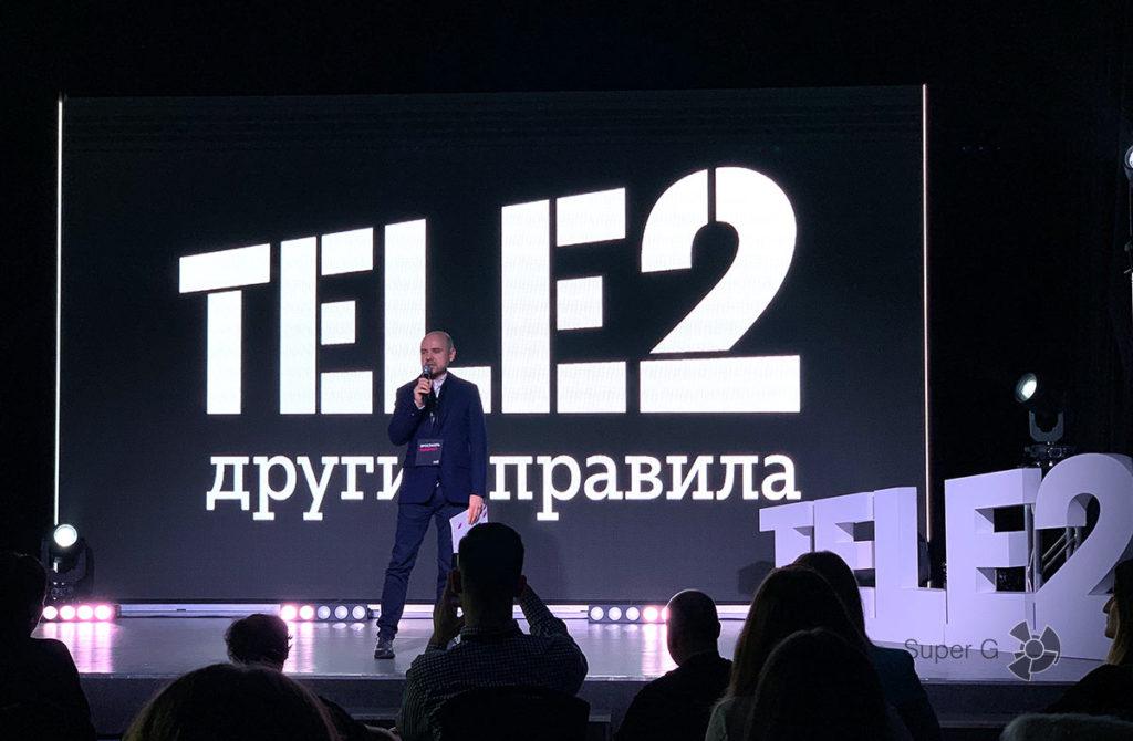 Tele2 запустил свою сеть в Ярославле