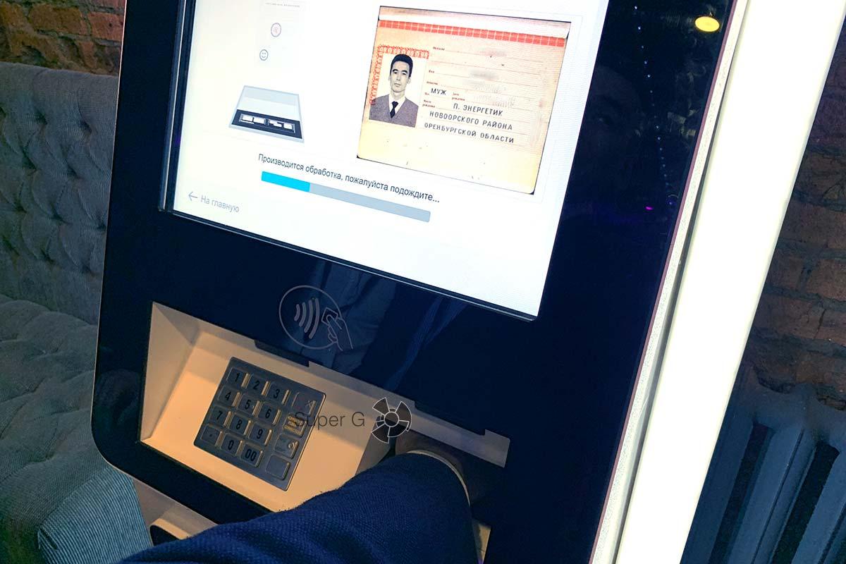 Терминал по продаже SIM-карт Tele2