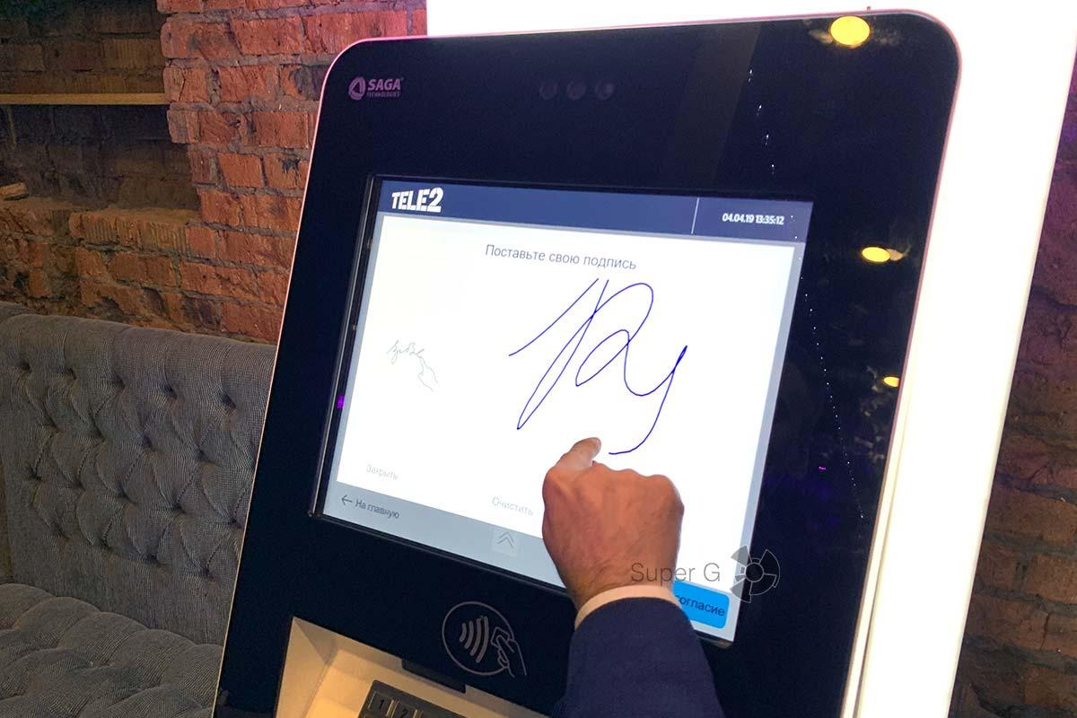Как купить SIM-карту через терминал Tele2