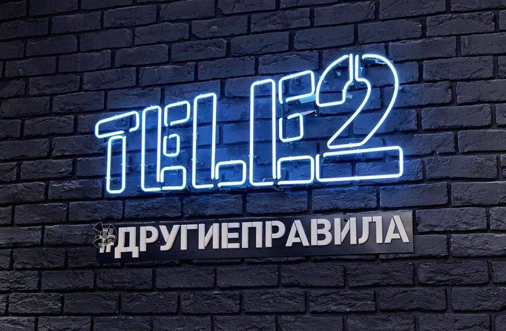 Tele2 открытие магазина в Ярославле