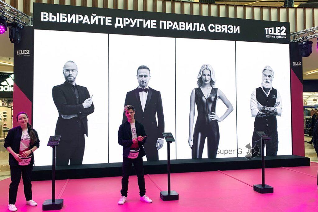 Запуск сотовой связи Tele2 в Ярославской области