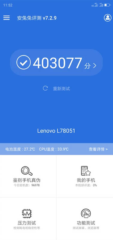 Lenovo Z6 Pro AnTuTu