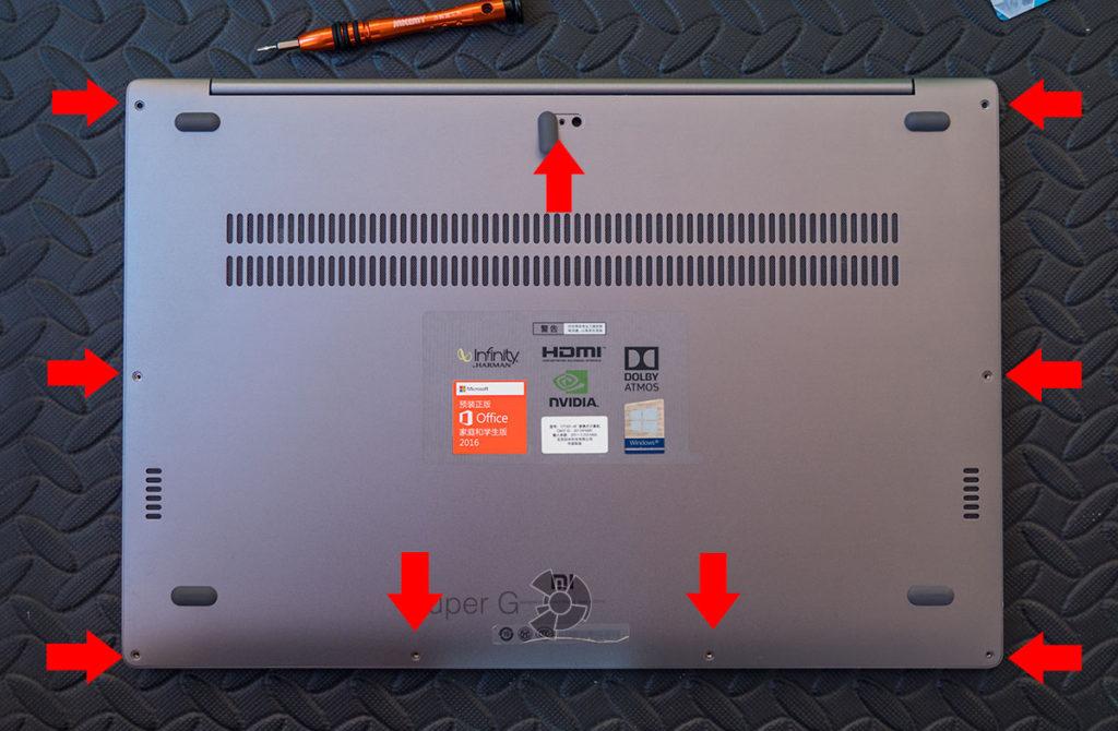 Как разобрать Xiaomi Mi Notebook Pro