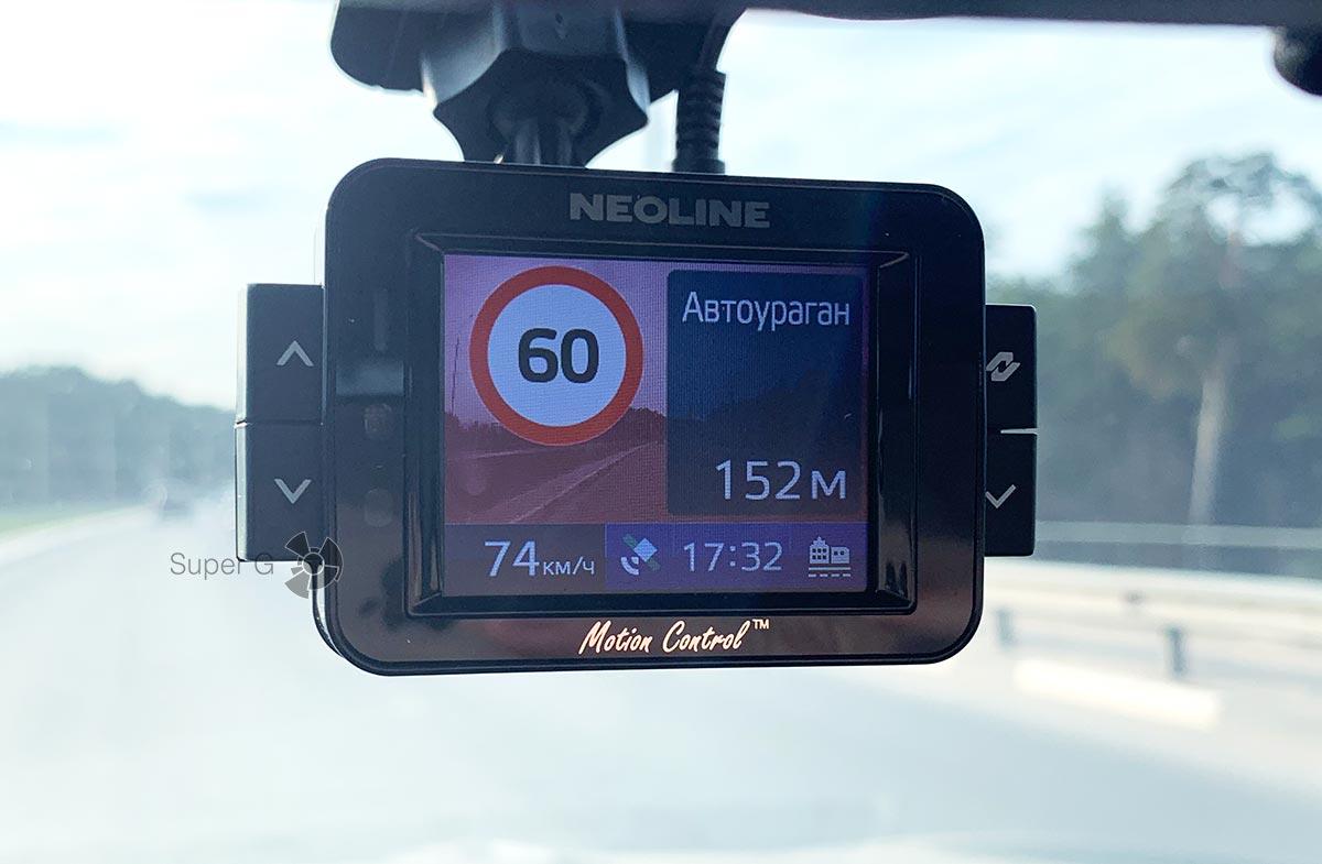 Neoline X-COP 9100s - предупреждение о камере (автоураган)