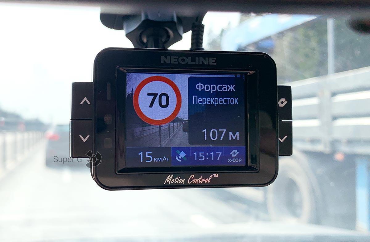 Neoline X-COP 9100s - предупреждение о камере Форсаж (перекресток)