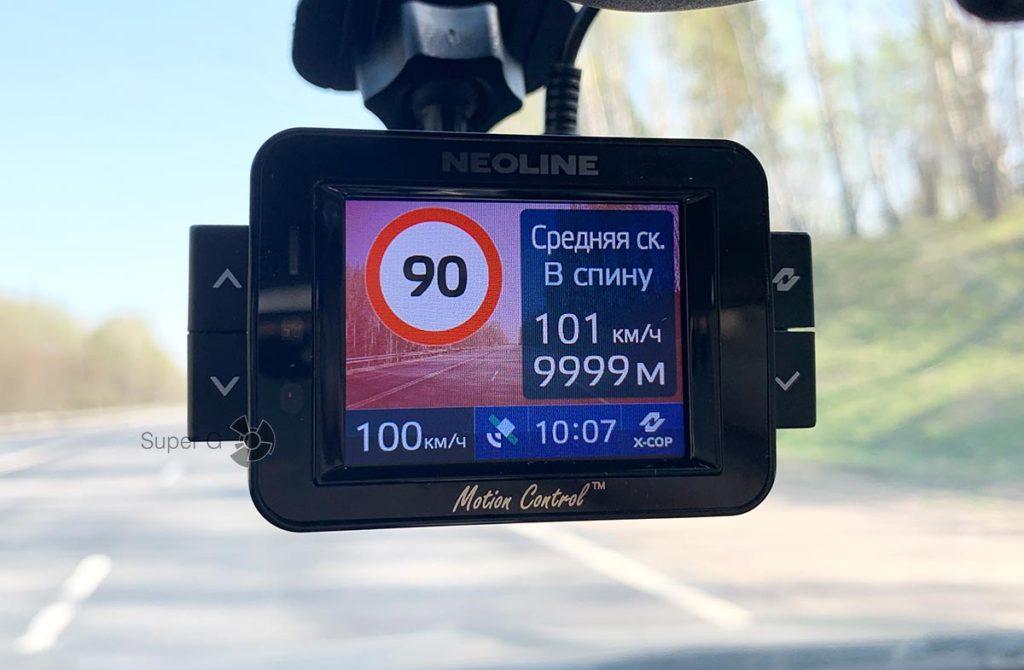 Neoline X-COP 9100s предупреждение о камере замера средней скорости