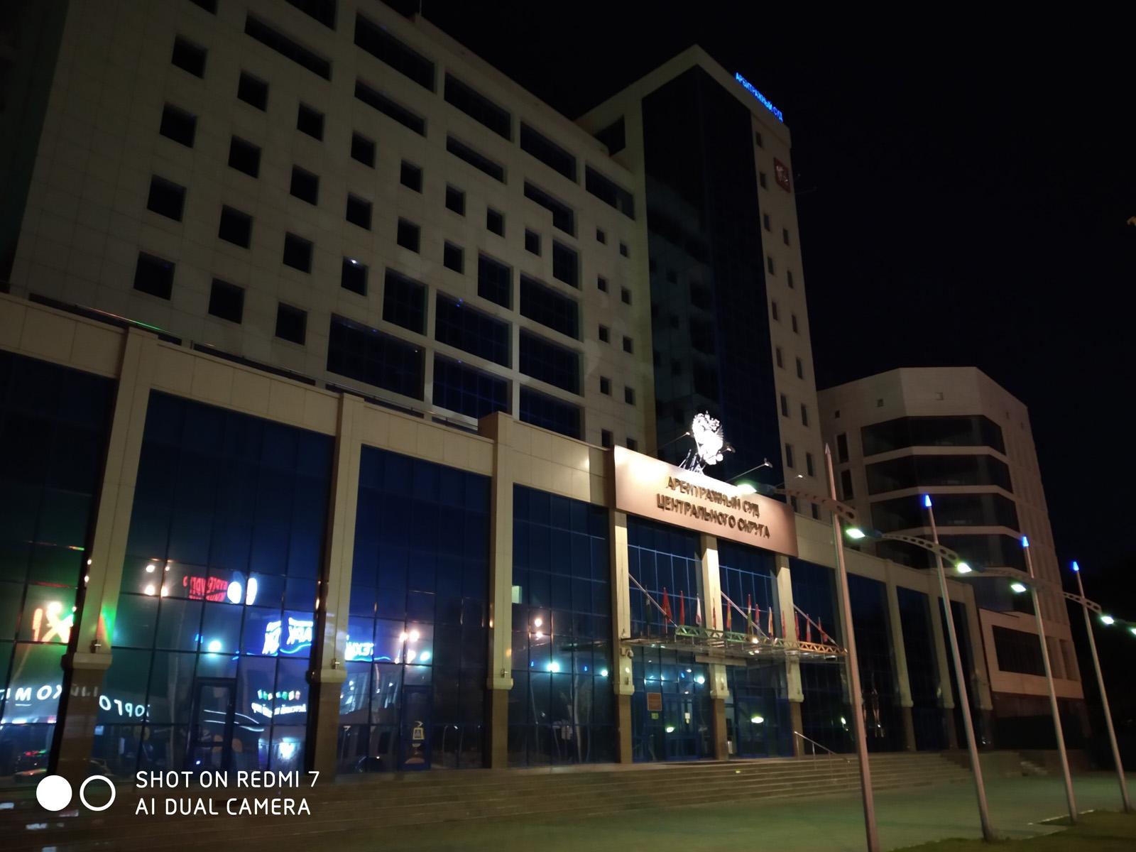 Ночное фото с камеры Redmi 7