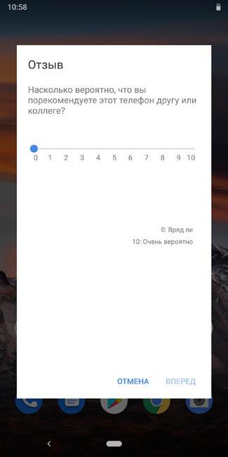 Оставить отзыв Nokia 9 PureView