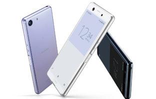 Поехавший смартфон Sony Xperia Ace