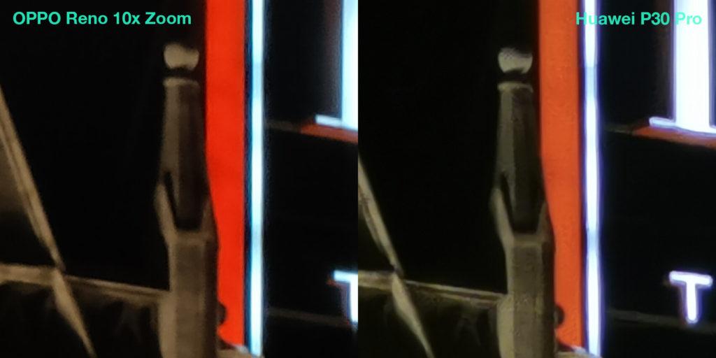 10x (ночь) - Сравнение камер Huawei P30 Pro и OPPO Reno 10z Zoom