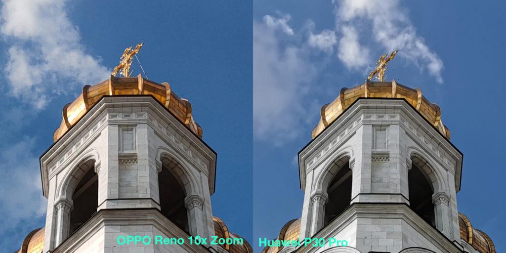 Без приближения - сравнение камер Huawei P30 Pro и OPPO Reno 10z Zoom