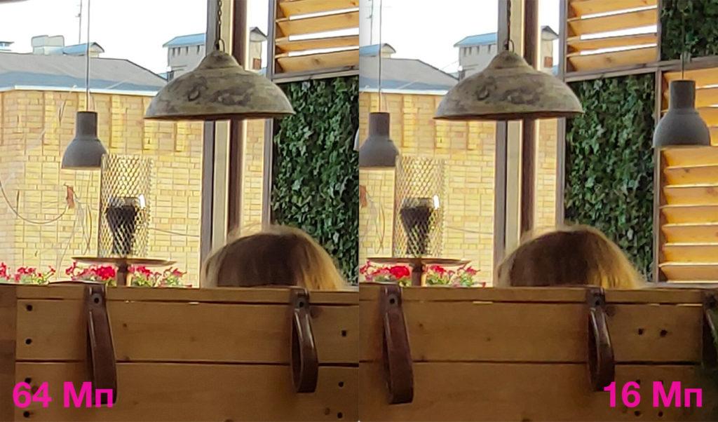 Сравнение фотографии с разрешением 64 Мп и 16 Мп - снято на Realme 3 Pro