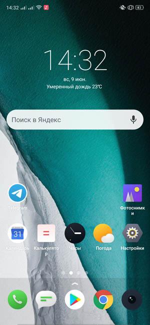 Главный экран ColorOS 6.0 на Realme 3 Pro