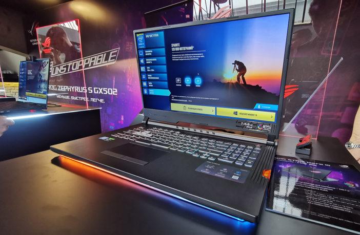 Много злой дичи от ASUS - в Россию приехали новые игровые ноутбуки