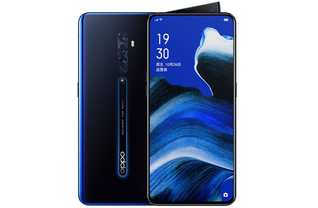 OPPO Reno 2 differences