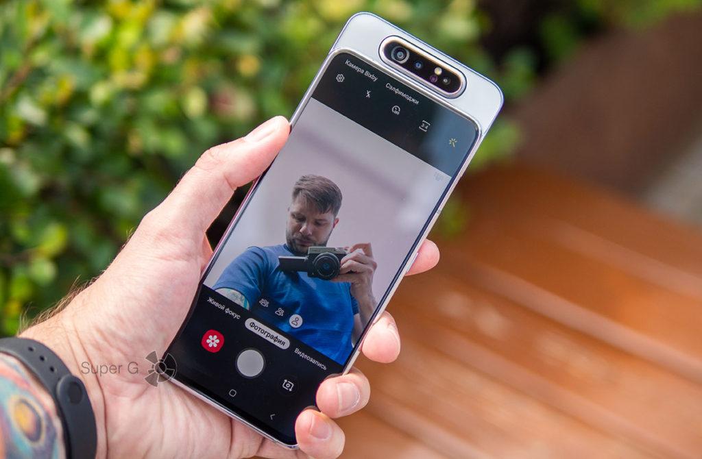 Смартфон Samsung Galaxy A80 128 гб
