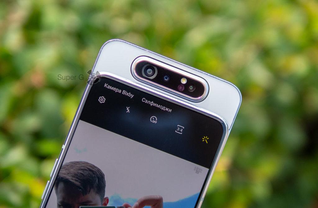 Выдвигающаяся поворотная камера Samsung Galaxy A80