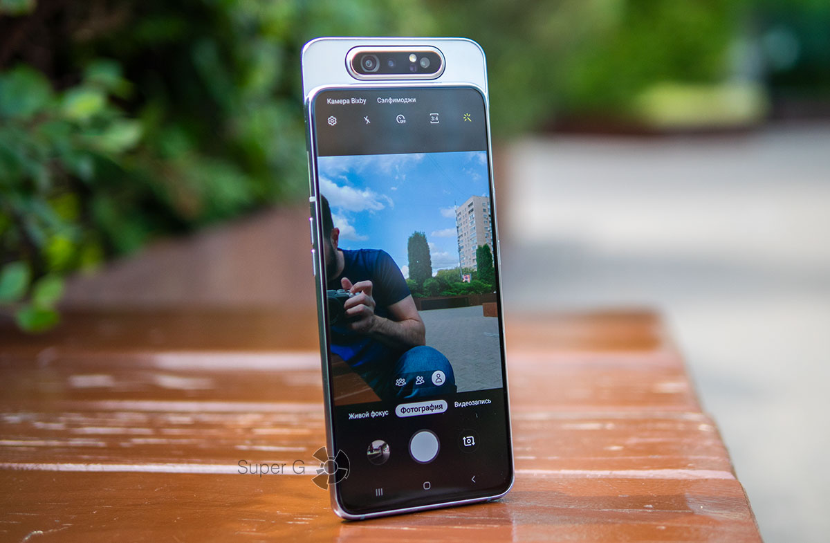 Отзывы Samsung Galaxy A80