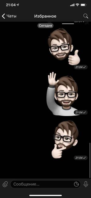 Memoji можно пересылать в сторонние мессенджеры