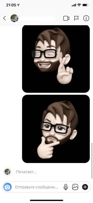 Memoji в iOS 13
