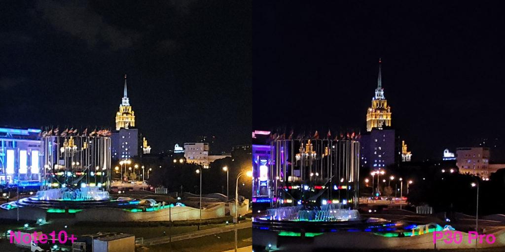 Сравнение широкоугольных камер ночью Samsung Note10 Plus и Huawei P30 Pro