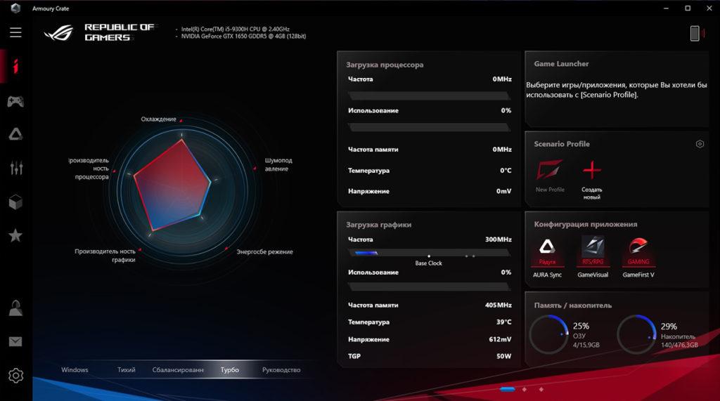 Обзор ASUS ROG Strix G - красивый и доступный игровой ноутбук - Super G
