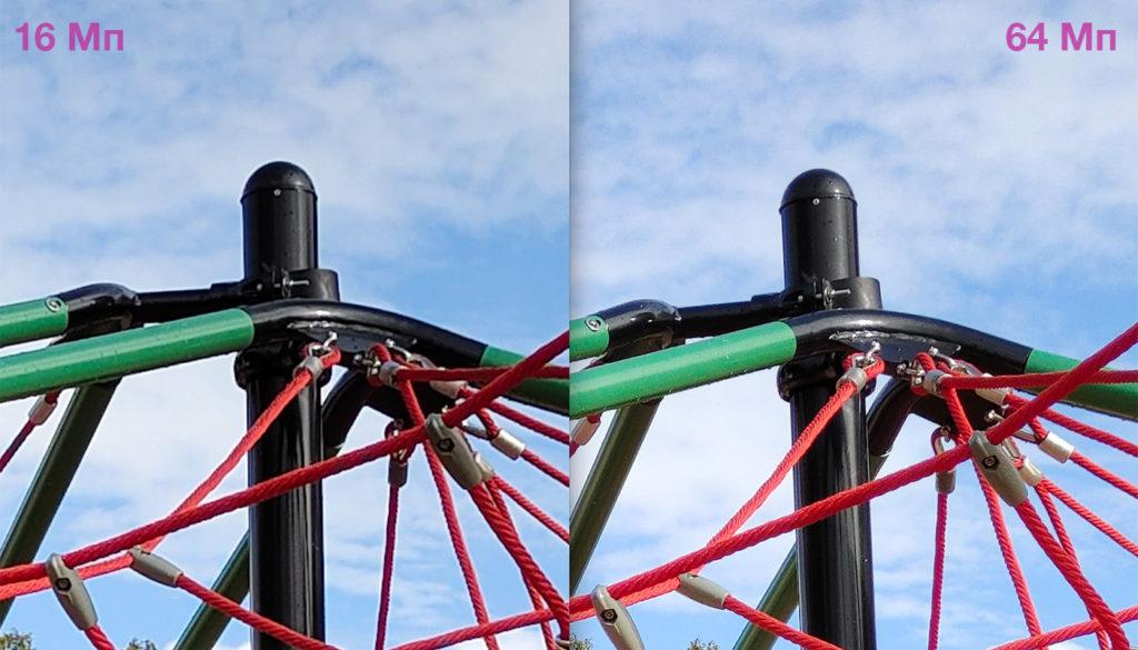 Сравнение режимв съёмки на камеру Vivo NEX 3 - 16 и 64 Мп