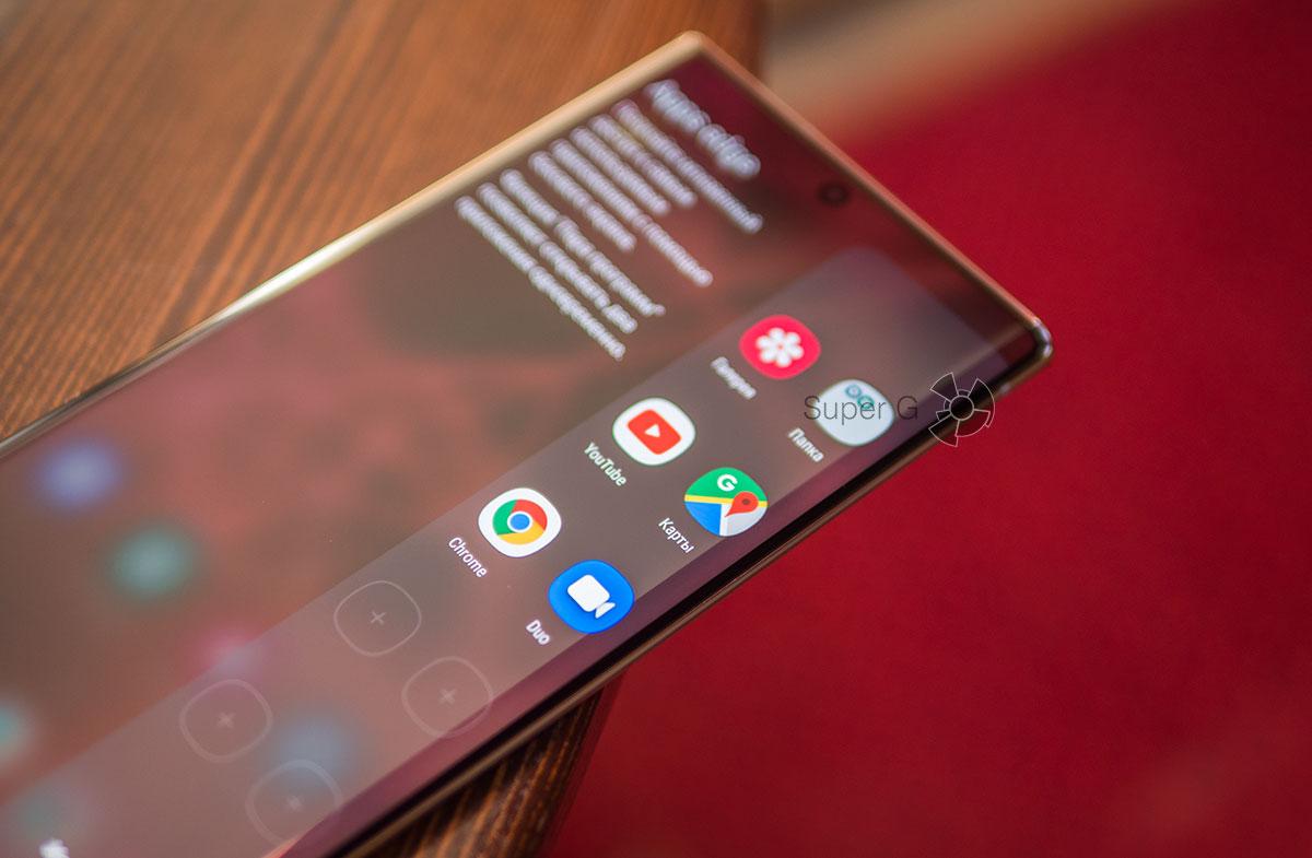 Закругленный по краям экран Samsung Galaxy Note 10 Plus
